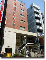 花金ビル テナント・住居ビル 地下1階地上7階建て 部屋数:48 名古屋市中区錦三丁目4番21号