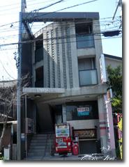 第9WING赤萩 テナントビル 地下1階地上3階建て 部屋数:7 名古屋市東区筒井三丁目1609番地