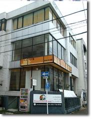 クリエイティブ21 テナントビル 地下1階地上3階建て 部屋数:8 名古屋市千種区今池南31-21
