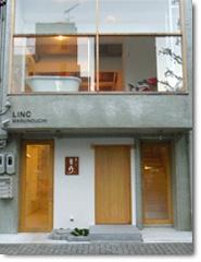LINC MARUNOUCHI テナントビル 地上5階建て 部屋数:5 名古屋市中区丸の内三丁目10-29