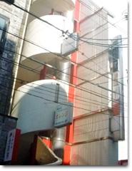 シクラメンビル 店舗+マンション 地上5階建て 3店舗+2戸 名古屋市中区新栄1丁目10番28号