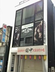 トラスト名古屋駅前ビル